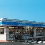 ローソン菊池大琳寺店