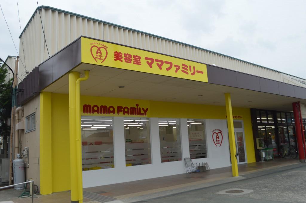 ママファミリー田迎店
