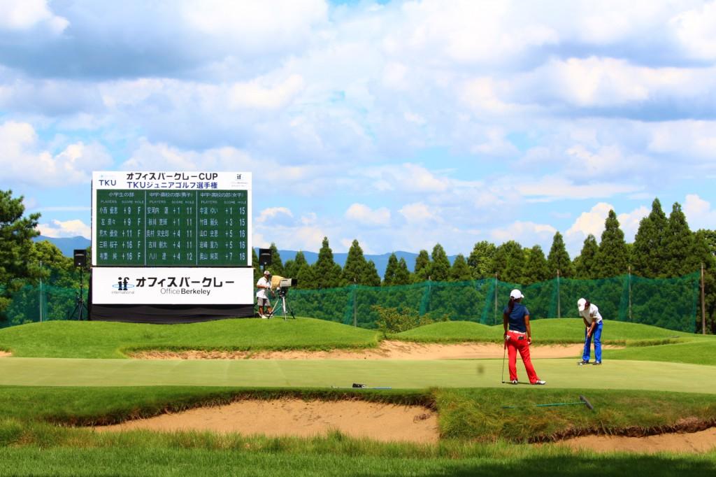 ジュニアゴルフ写真
