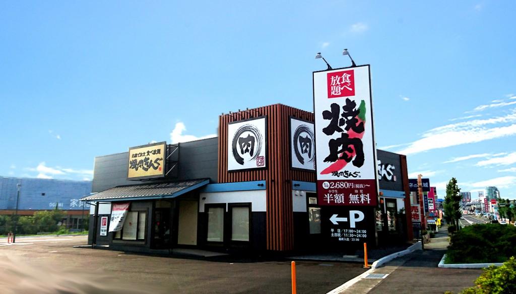 king_kumaomto_takahira