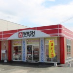 washhouse_omuta