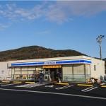 ローソン熊本小島五丁目店