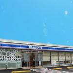 ローソン熊本植木インター店