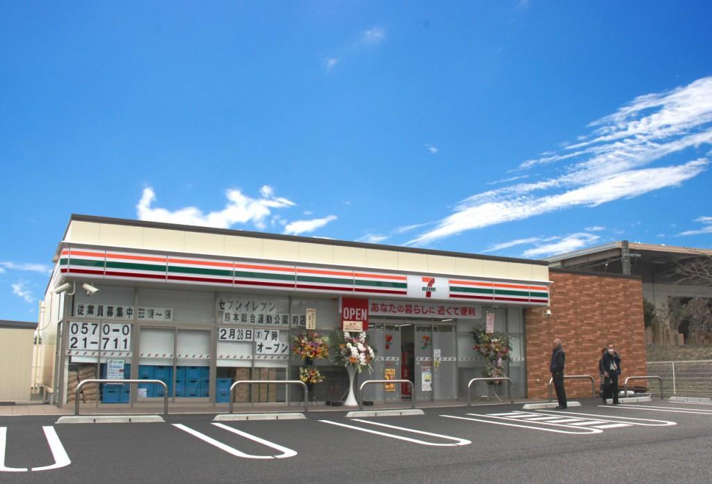 セブンイレブン熊本総合運動公園前店