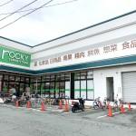 ロッキースーパーストア坪井店