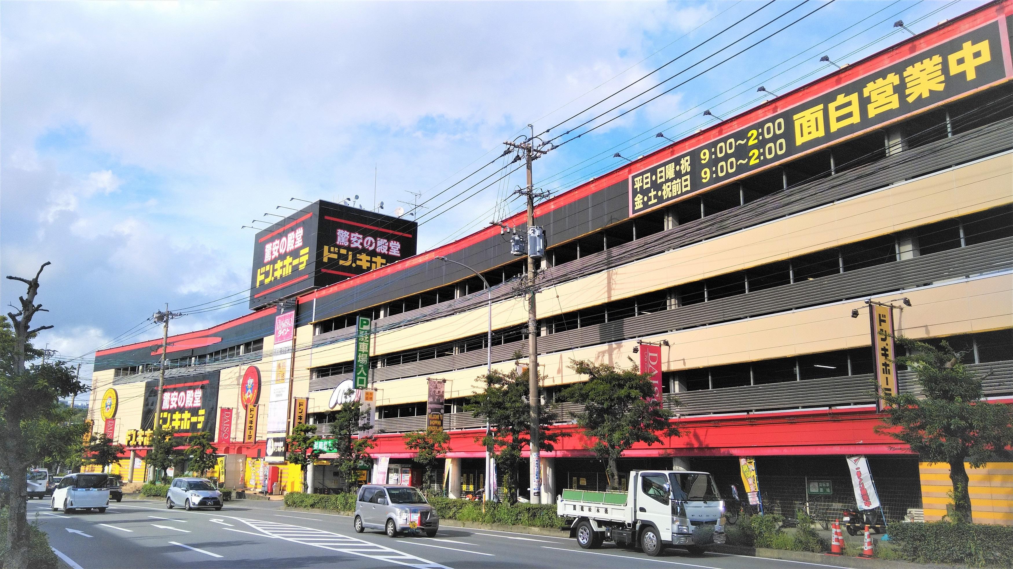 熊本市西区上熊本(ドン.キホーテ パウ上熊本店跡)