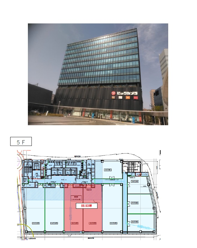 JR熊本白川ビル530号室