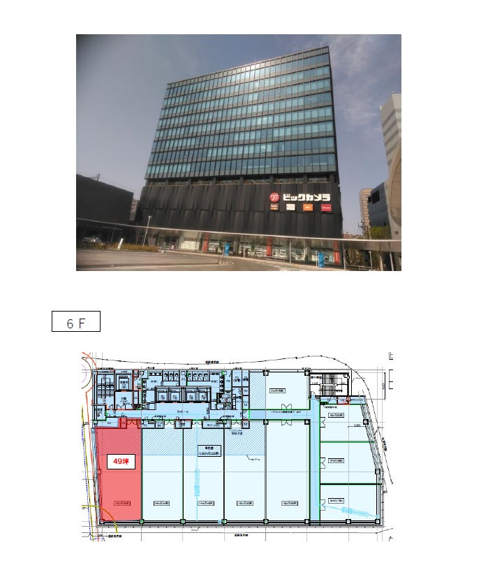 JR熊本白川ビル660号室(事務所)